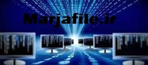 تحقیق شبکه های پر سرعت